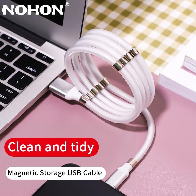 Câble USB NOHON Type d