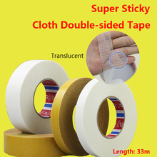 Mesh Grid Cloth Double-sided Tape High Viscosity Leather Car Seats Wear-resistant High-viscosity Seam Strong Sticky Carpet Tape