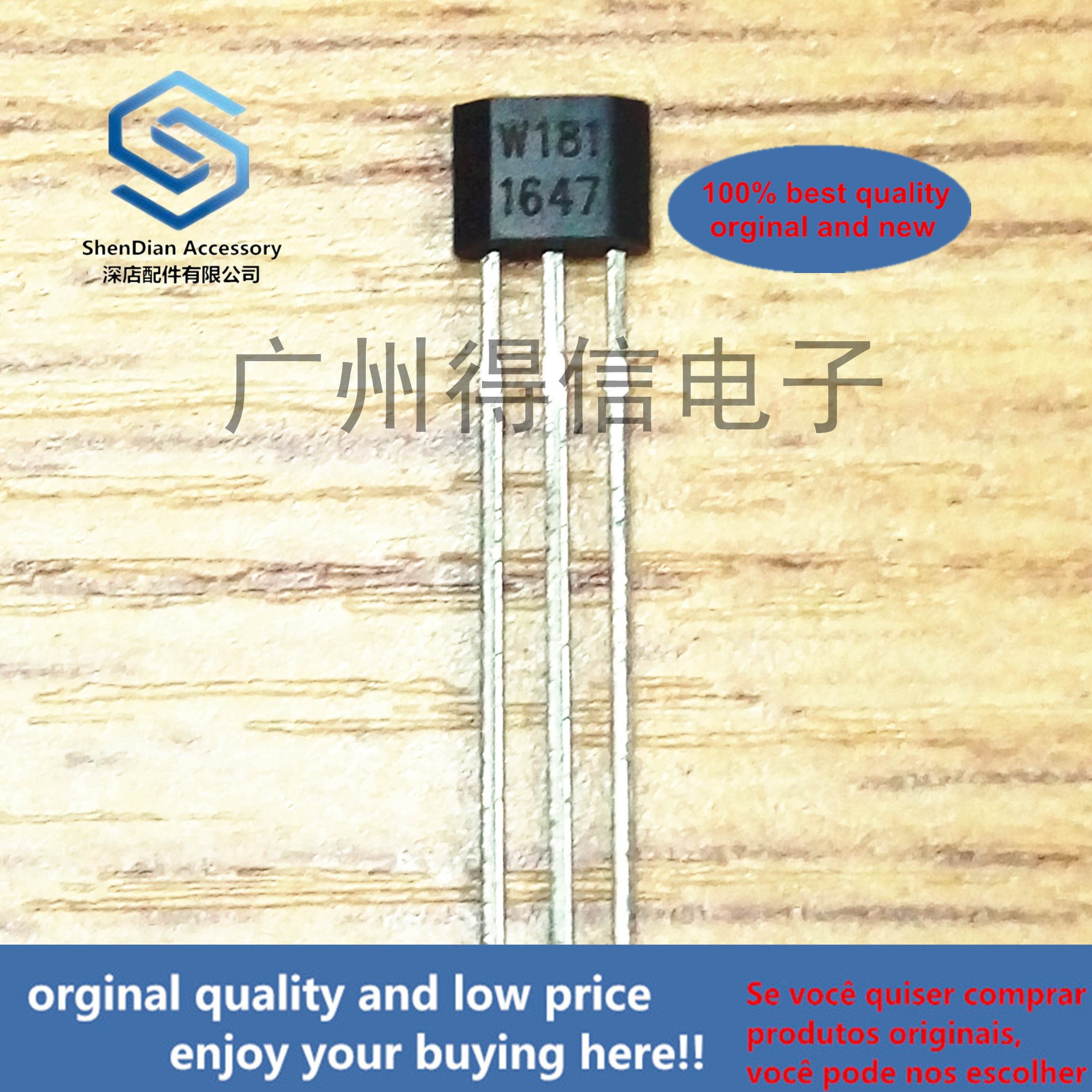 10pcs 100% New And Orginal WSH181 W181 181 TO-92S Hall Effect Switch IC  In Stock