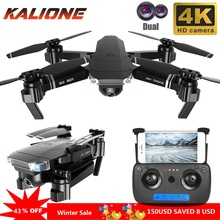 2020 New SG901 Quadrocopter Camera Drone 4K 1080P HD Dual Camera 50X Zoom Gestur