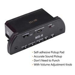 Акустическая гитара звукосниматель резонансные звукосниматели система предварительного усиления с перезаряжаемой батареей для гитары ак...
