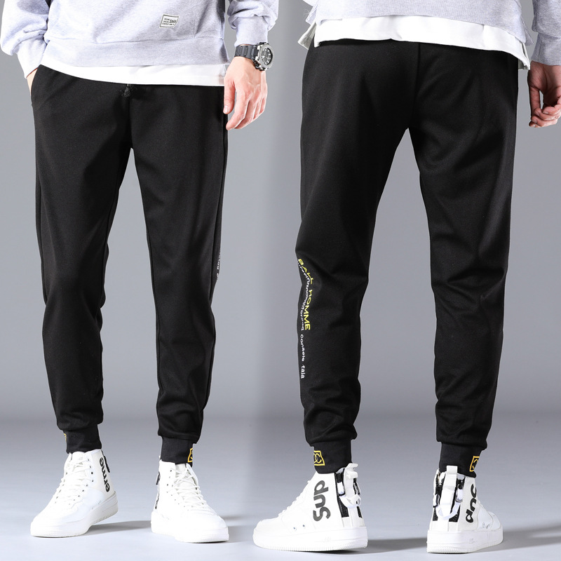 Autumn Of Rope Beam Foot Webbing Harem Pants Men's Japanese-style Teenager Loose Casual Printed Lettered Students Athletic Pants