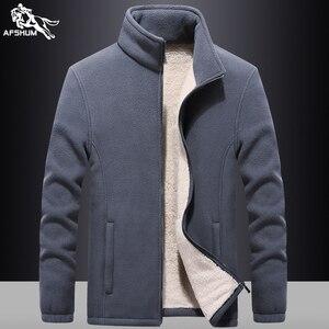 Мужские толстовки 6XL 7XL 8XL 9XL, Зимние флисовые куртки, повседневные теплые кашемировые пальто, Мужское пальто, утолщенная ветрозащитная куртк...