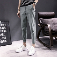 Autumn New Pants Men Slim Fashion Solid Color Business Casual Dress Street Social Suit Male Trousers