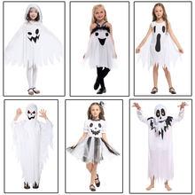 Umorden Purim karnaval cadılar bayramı korkutucu kostümleri çocuk çocuk beyaz hayalet kostüm Cosplay elbise erkek kız