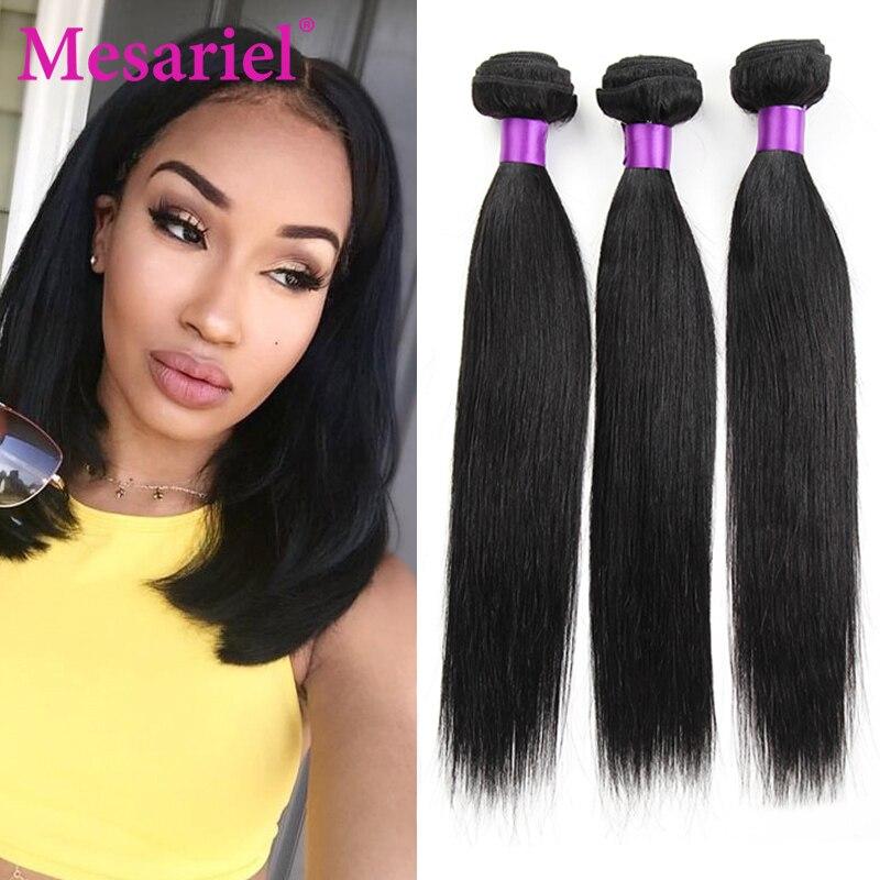 Mesariel Straight Hair Bundles Brazilian Hair Weave Bundles 100% Human Hair Bundles Natural Color Remy Hair Weave 3/4 Bundles