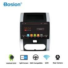 Bosion 자동차 라디오 멀티미디어 DVD 비디오 플레이어 네비게이션 GPS 안드로이드 10.0 2G 32G 닛산 엑스 트레일 XTrail X 트레일 T32 T31 카메라