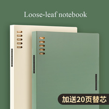 A5/B5 Office Binder Notepad Notebooks Students Rings Kpop Student Spiral Notebook Agenda Stationary Notes Stationery Binder A5