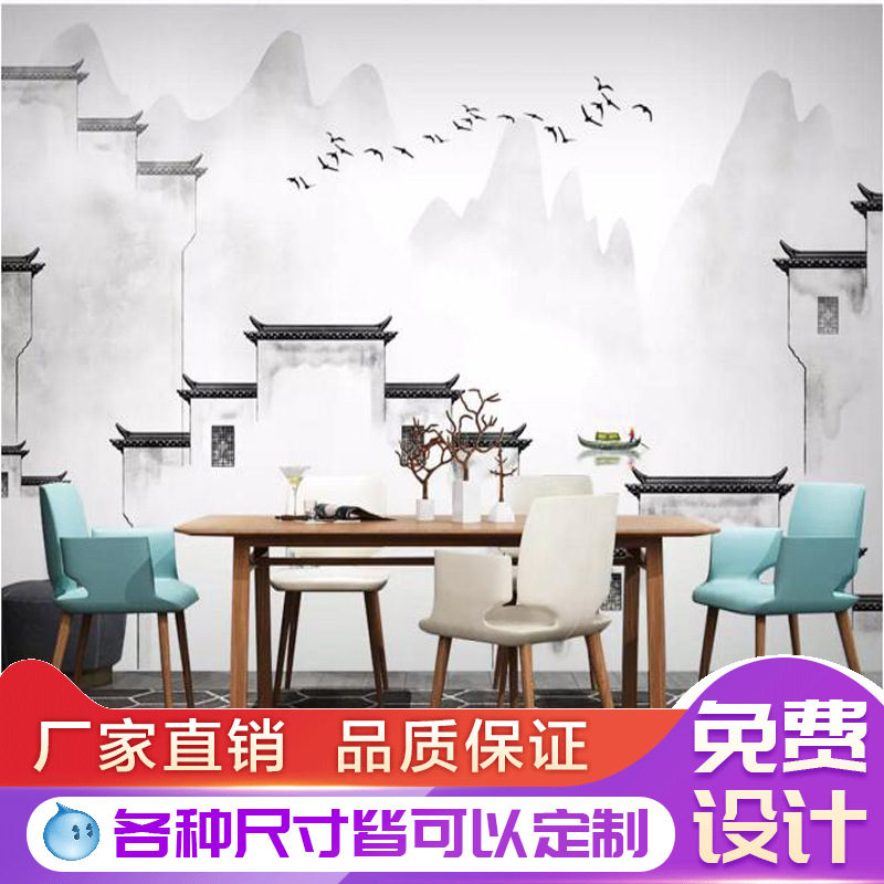 New Chinese Style Ink Landscape Mural Restaurant Hotel Restaurant Hotpot Restaurant Library Living Room Wallpaper Hui-Style Arch