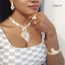 Fani nigerian wedding woman accessories jewelry set Wholesale italian Bridal jewelry set dubai gold color jewelry set Brand(China)