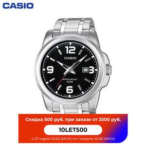 Наручные часы Casio MTP-1314PD-1A мужские кварцевые на браслете