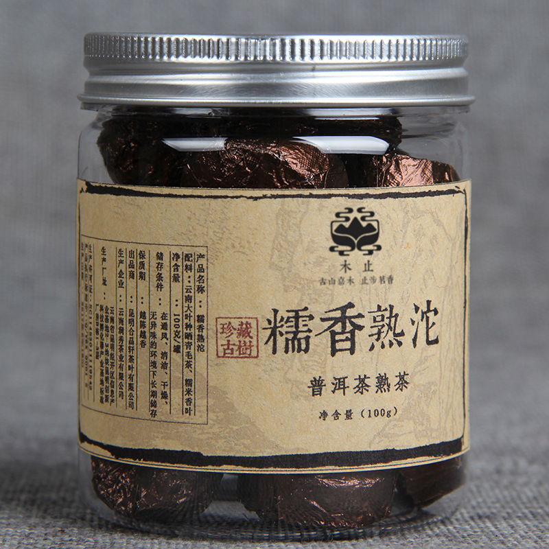 100g/jar The Oldest Pu'er Tea Chinese Yunnan Glutinous Rice Ripe Tea Green Food for Health Care Weight Lose 1