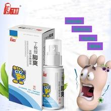 Антибактериальный спрей с запахом для ног, антибактериальный спрей для защиты от зуда и запаха пота, жидкий спрей против грибков, средство д...
