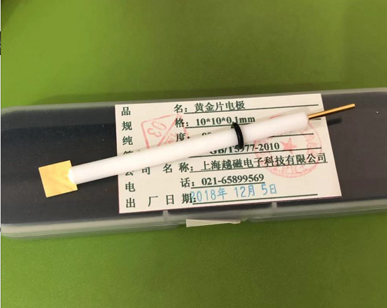 10 * 10 * 0.1 Gold Electrode AU Gold Electrode Electrochemical Auxiliary Electrode