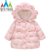 Cute Sun Flower Baby Winter Jacket Thick Cotton Padded Baby Girl Outerwear Infant Baby Girls Parka Toddler Snow Wear Baby Coat