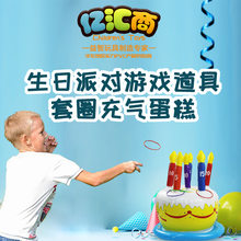 Night Market Stall Inflatable Sleeve Rings Toy Children Activity Game Props Inflatable Cake Throwing Ring(China)