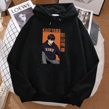 Kageyama Tobio Cool Anime Boy Photo Women Hoody 2021 Fashion Comfortable Hoodies Hip Hop Hoodie Harajuku Casual Female Hooded 1