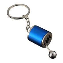 Pomello del cambio portachiavi cambio scatola del cambio scatola portachiavi in metallo portachiavi auto portachiavi 5 colori disponibili