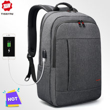 Tigernu Anti thief USB bagpack 15.6 to 17inch laptop backpack for Women Men school Bag Female Male Travel Mochila(China)