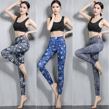 Mixed Colors Print Yoga Pants Quick-Dry Yoga Women's Stretch Yoga Pants Tight Buttock Lifting High-waisted Fitness Pants Running