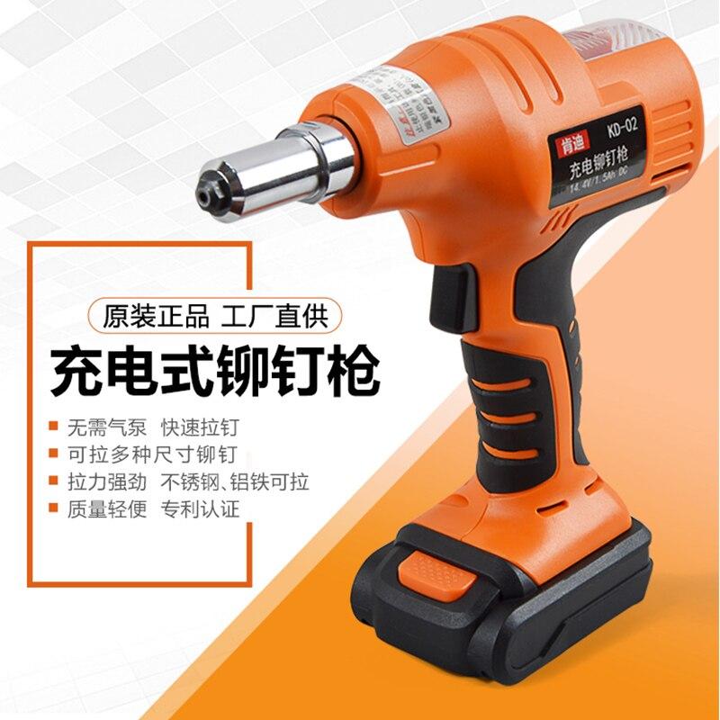 14.4V Cordless Rechargeable Electric Rivet Gun Industrial Riveter Battery Riveting Tool Pull Portable Cordless Rivet Nut Tool