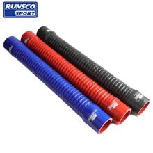 Силиконовый гибкий шланг ID 28 30 32 34 мм для водяного радиатора, трубка для забора воздуха, резиновая столярная труба высокого давления