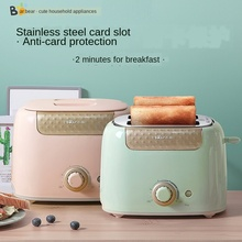 цена на Slices Slots Stainless Steel Automatic Electric Bread Toaster Mini Household Breakfast Baking Kitchen Tool Sandwich Grill Oven