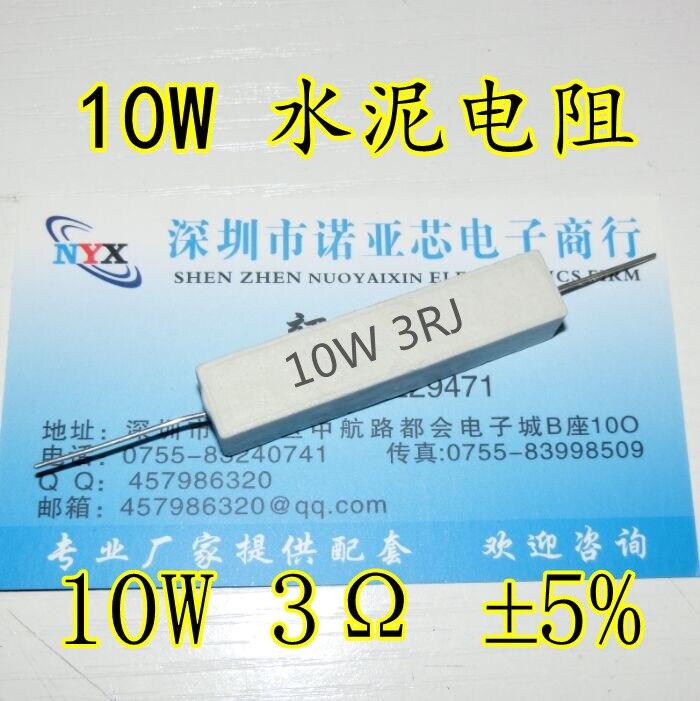10pcs/lot 10W Cement Resistance 10W 3RJ Accuracy 5% 10W 3 Ohm