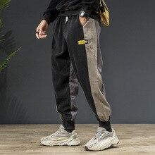 Autumn Winter Fashion Joggers Pants Men Loose Fit Spliced Designer Elastic Waist Corduroy Harem Slack Bottom Hip Hop