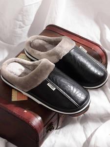 Men's Slippers 49-House shoe Memory-Foam Indoor-Shoes Winter Big-Size for Waterproof