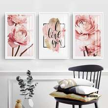 Картина на холсте с розовыми пионами и цветами «я люблю тебя»
