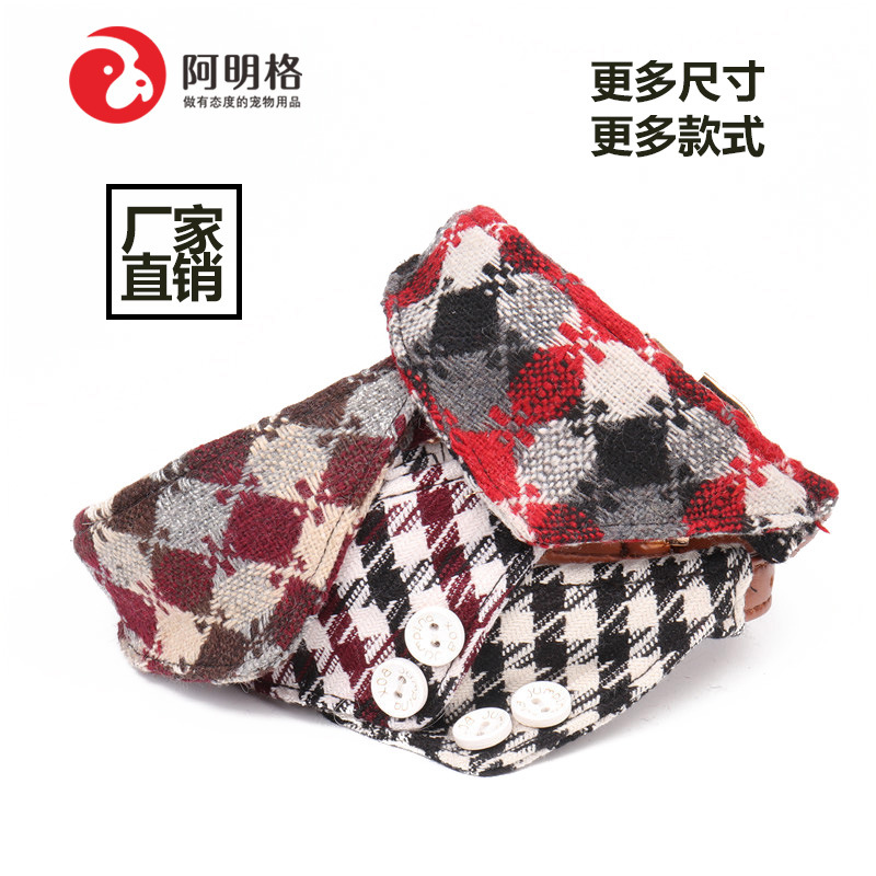 Amin Lattice New Style Origional England Dog Triangular Binder Pu Pet Triangular Scarf Neck Ring