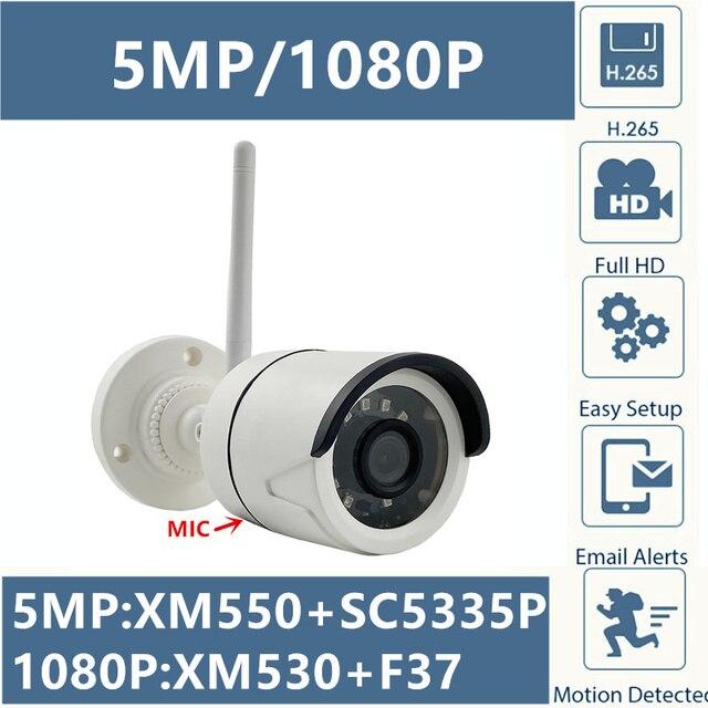 5MP 2MP 통합 마이크 오디오 WIFI 무선 IP 총알 카메라 2592*1944 1080P IRC 최대 128G SD 카드 CMS XMEYE ICsee P2P RTSP