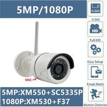 Caméra de surveillance Bullet IP WIFI 2MP/5MP, sans fil, 2592x1944, 1080P, IRC Max 128G, carte SD, CMS XMEYE ICsee P2P RTSP
