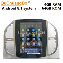 Ouchuangbo 12.1 inch car auto gps radio head units for Benz VITO support 8 core 1080P 4+64 android 8.1 OS free map