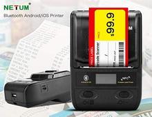 NETUM Mini imprimante Portable détiquettes thermiques Bluetooth 58mm à tickets de caisse, pour téléphone Portable Ipad Android / iOS NT G5