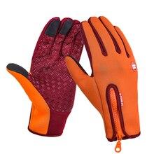 Силиконовые водонепроницаемые зимние теплые перчатки мужские перчатки для катания на лыжах и сноуборде мотоциклетные зимние перчатки с сенсорным экраном