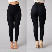 2019 HOT SALE Jeans Women Denim Skinny Jeggings Pants High Waist Stretch
