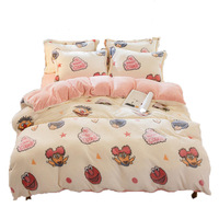 3pcs Super Soft Coral Fleece Duvet Cover Set for Bed Plain fleece Duvet Winter King Size