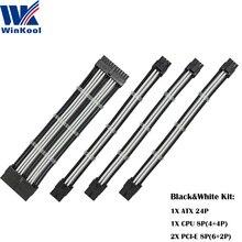 WinKool czarny biały kolor kobiecy męski 18AWG rękaw PSU przedłużacz/zestawy kabli 1X ATX 24P CPU 8P 2X PCI E 8P