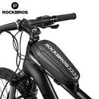 Rockbros escudo duro frente quadro tubo saco da bicicleta à prova de chuva mtb estrada dobrável sela saco multifuncional grande capacidade