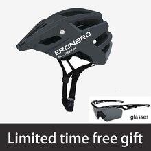 Ультралегкий велосипедный шлем горный велосипед MTB шлем TRAIL XC велосипедный шлем дорога DH In-mold гоночный спортивный запасная часть для велосипеда