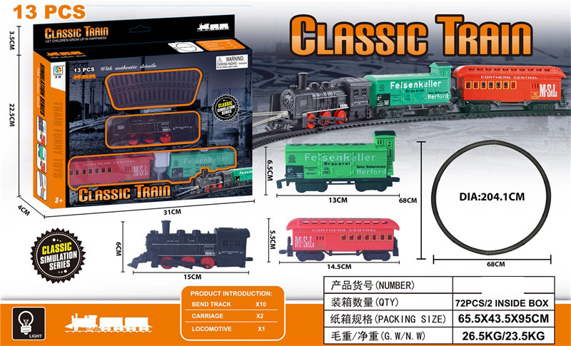 New Style Children 2 Section Cabin Small Train Camera Track Toy Electric Light Classical Train Assembled Rail Train