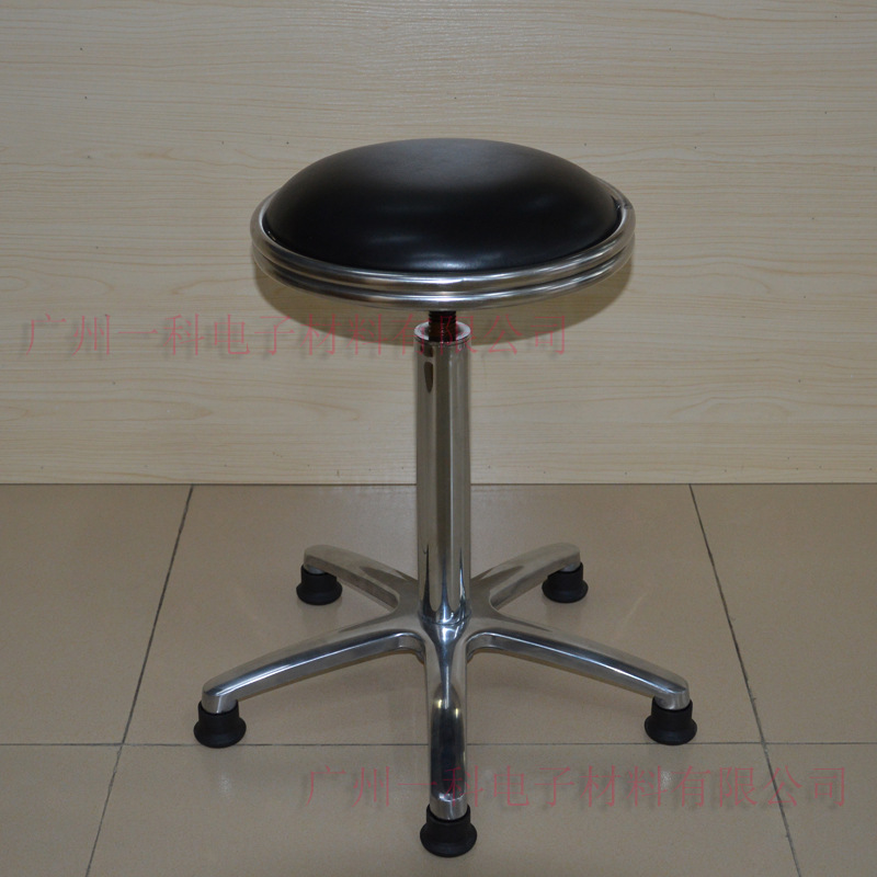 Manufacturers Direct Selling Spiral Height Adjustable Round Stool/Anti-static Industrial Chair/for Anti-static Work Round Stool/
