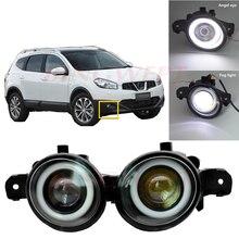 2PCS Fog Lamp Assembly Super Bright LED Fog Light with Angel eye For Nissan Dualis J10 JJ10 2007-2015