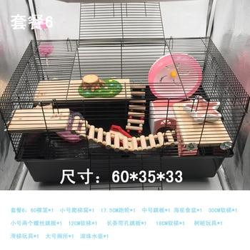 Hamster Oversized Cage 60 Foundation Cage Pipe Cage Hamster Hamster Flower Branch Hedgehog Luxury Villa 1