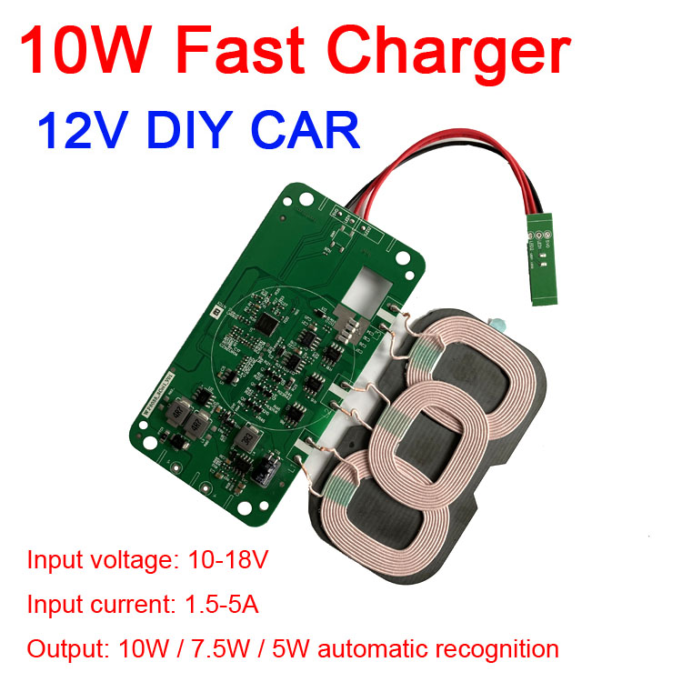 DYKB DC 12V 10W Fast Charge Wireless Charging Battery Transmitter Module 3 Coil 5V 2A FOR DIY Car Cigarette Lighter Modification