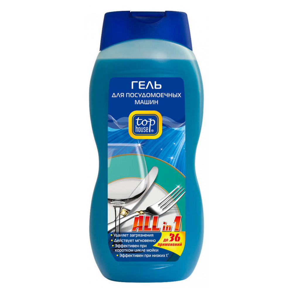 Home & Garden Household Merchandises Cleaning Chemicals Dishwasher Cleaner TOP HOUSE 822226