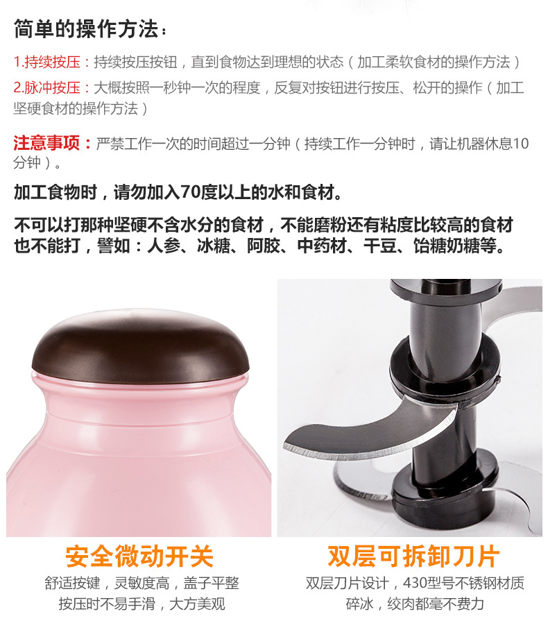 blender mixer Home cooking machine multi-function electric baby  mixing food machine juice soy milk ground meat fruit juicer 10