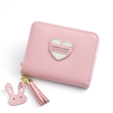 New Small Cute Love Wallet Tassel Women's Wallet Women's Short Leather Wallet Zipper Organ Women's Wallet Key Bag